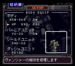 Front Mission Gun Hazard Snes Super Nintendo Game By Square