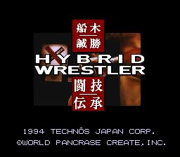 Funaki Masakatsu no Hybrid Wrestler - Tougi Densho