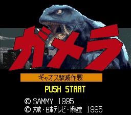 Gamera - Gyaosu Gekimetsu Sakusen