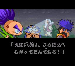 Ganbare Goemon 2 - Kiteretsu Shougun Magginesu