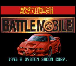 Gekitotsu Dangan Jidousya Kessen - Battle Mobile