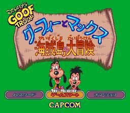 Goofy to Max - Kaizoku Shima no Daibouken
