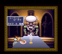 Gourmet Sentai Bara Yarou