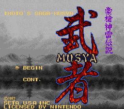 Gousou Jinrai Densetsu - Musya