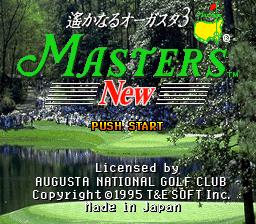 Harukanaru Augusta 3 - Masters New