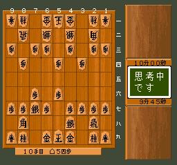 Hayazashi Nidan: Morita Shougi