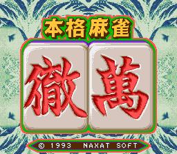 Honkaku Mahjong - Tetsuman