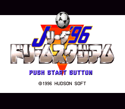 J League '96 Dream Stadium