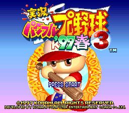 Jikkyou Powerful Pro Yakyuu 3 - '97 Haru