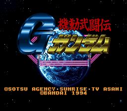Kidou Butoden G Gundam