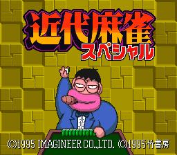 Kindai Mahjong Special