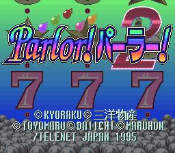 Kyoraku Sanyo Toyomaru Daiichi Maruhon Parlor! Parlor! 2