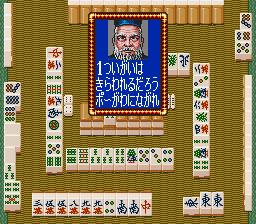 Mahjong Taikai 2