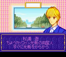 Marmalade Boy (Japan)