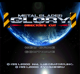 Metal Slader Glory - Director's Cut (Special)