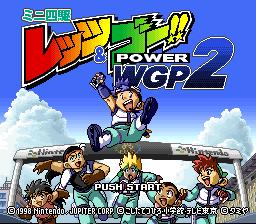 Mini Yonku Let's & Go!! - Power WGP 2