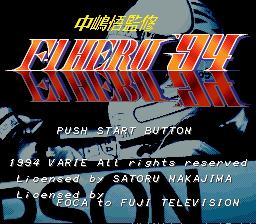 Nakajima Satoru Kanshuu F-1 Hero '94