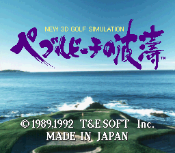 New 3D Golf Simulation - Pebble Beach no Hatou