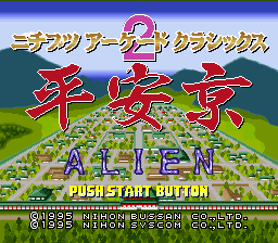 Nichibutsu Arcade Classics 2 - Heiankyo Alien