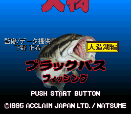 Ohmono Black Bass Fishing - Jinzouko Hen