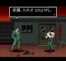 Ossu!! Karate-bu