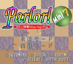Parlor! Mini 7 - Pachinko Jikki Simulation