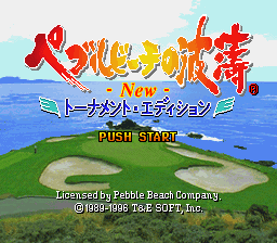 Pebble Beach no Hatou Tournament Edition