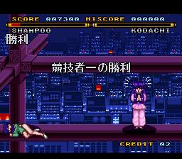 Ranma 1/2 - Chounai Gekitou Hen