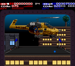 Helicopter Chase