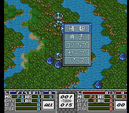 SD Gundam GNext Expansion ROM - Unit & Map Collection