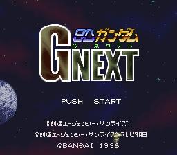 SD Gundam GNext