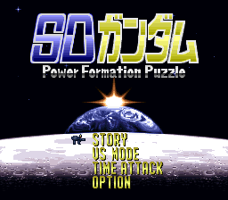 SD Gundam Power Formation Puzzle