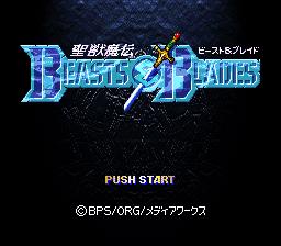 Seijuu Maden - Beasts & Blades