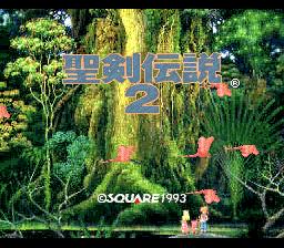 聖剣伝説2®<br/> ©Square 1993