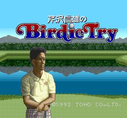 Serizawa Nobuo no Birdie Try