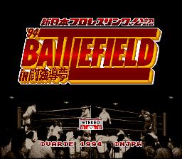 Shin Nippon Pro Wrestling '94 - Battlefield in Tokyo Dome