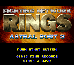 Sougou Kakutougi Rings - Astral Bout 3