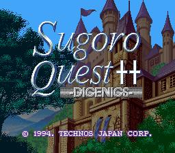 Sugoro Quest++ Dicenics