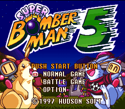 Super Bomberman 5 - Caravan Edition
