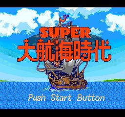Super Dai Koukai Jidai