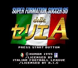 Super Formation Soccer 95 - della Series A