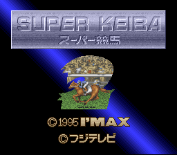 Super Keiba 2