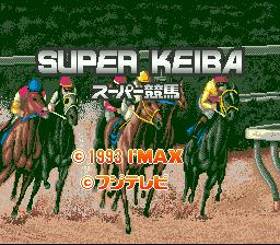 Super Keiba