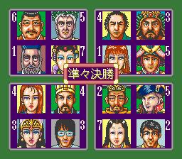Super Mahjong Taikai