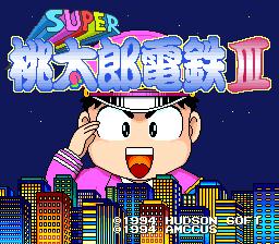 Super Momotarou Dentetsu 3
