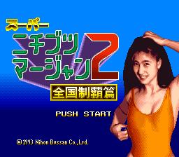 Super Nichibutsu Mahjong 2 - Zenkoku Seiha Hen