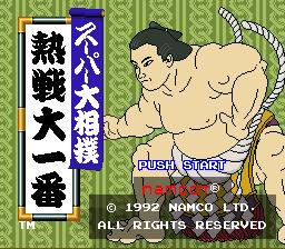 Super Oozumou - Nessen Dai Ichiban