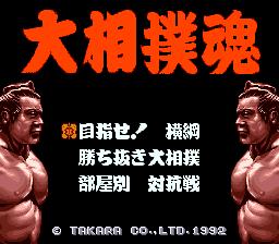 Supiritto Oozumou Tamashii