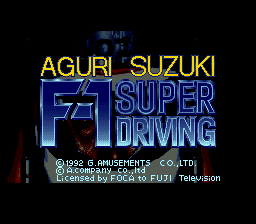 Aguri Suzuki no F-1 Super Driving