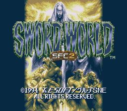 Sword World SFC 2 - Inishie no Kyojin Densetsu